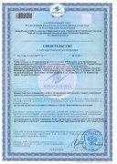 Санитарно-эпидемиологическое заключение на трубы и фитинги из PPR (Таможенный союз)